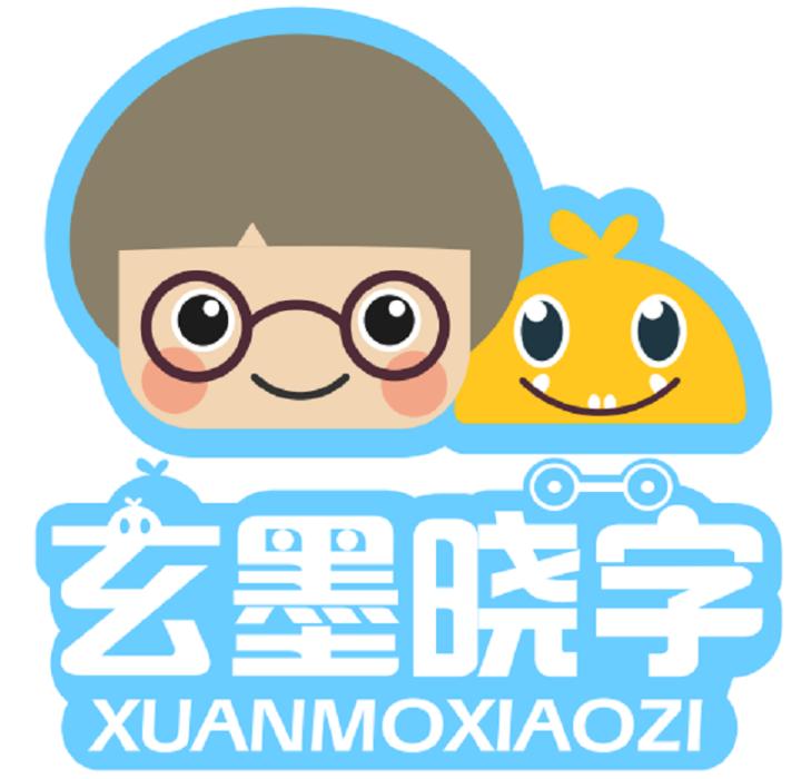 玄墨曉字教育logo設計