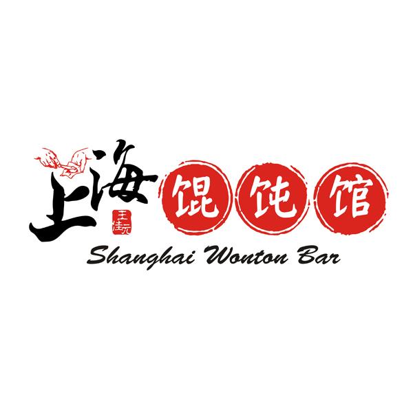 上海澳佳馄饨馆logo设计