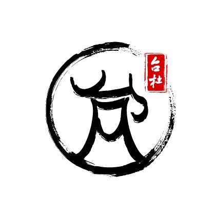 台杜白酒logo设计