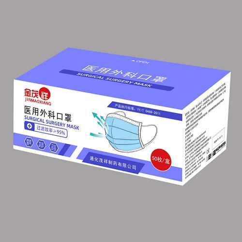 武汉宝玉医疗口罩包装盒设计