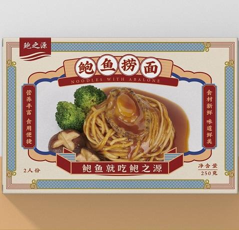 鲍鱼捞面包装盒设计
