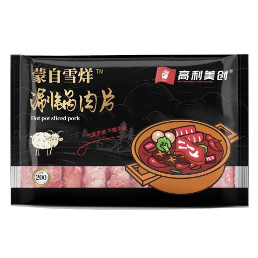 安徽惠之源食品包裝袋設計