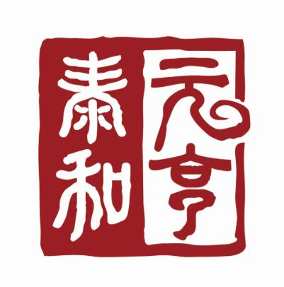 泰和元亨传媒公司logo设计