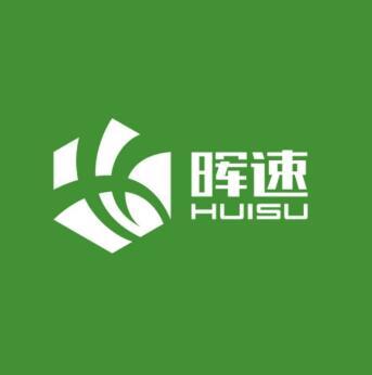 山東暉速商貿公司logo設計