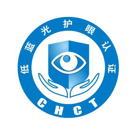 中嘉院低蓝光认证logo设计