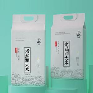 老益頭大米包裝袋設計