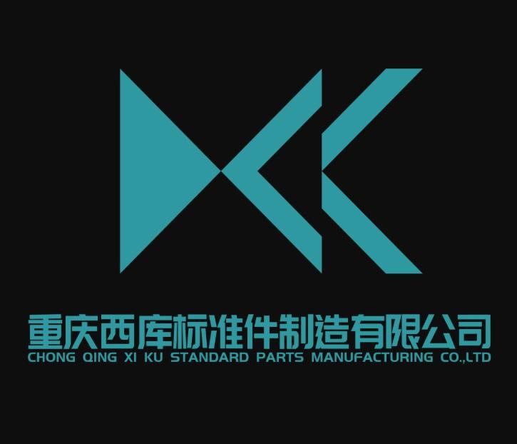 西庫logo設計