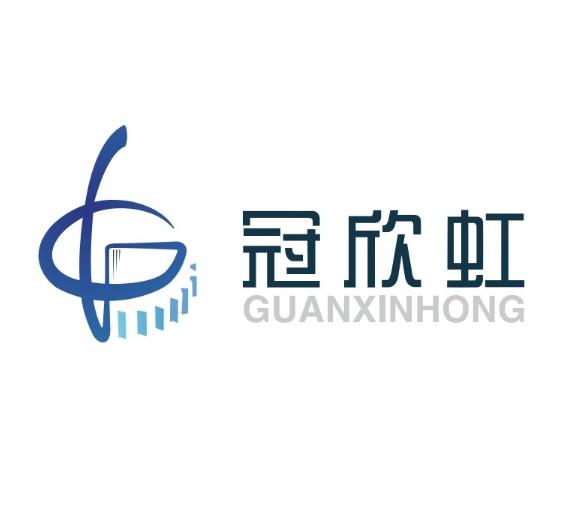 冠欣虹logo設計