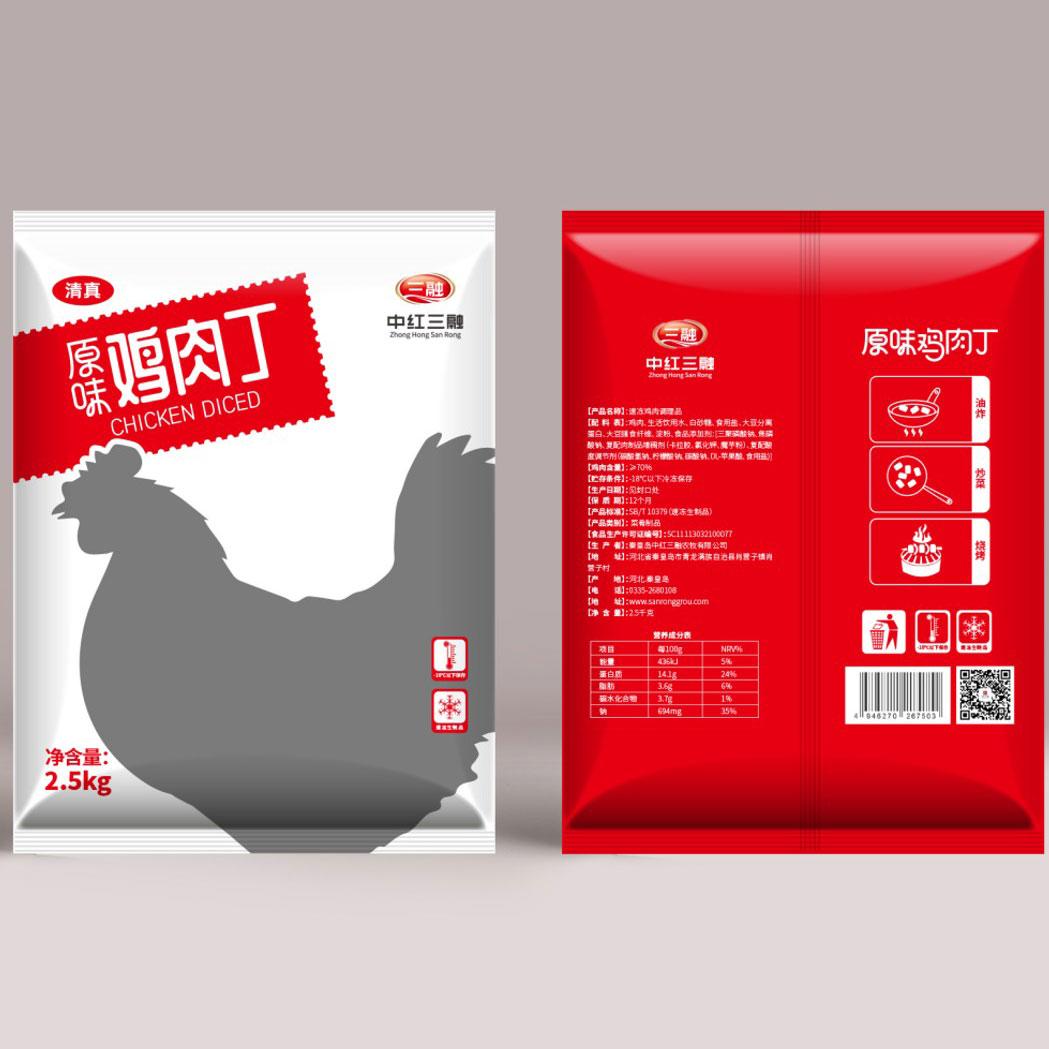 中紅三融食品包裝設計