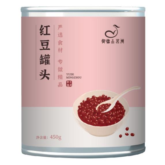 裕洲食品包装罐设计