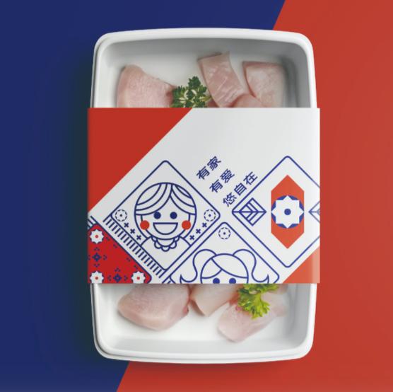 永輝悠自在食品包裝盒設計