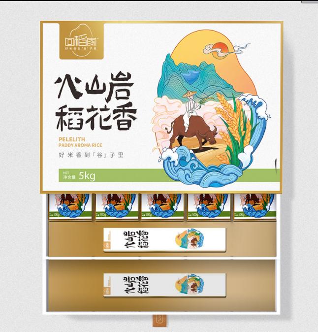 火山巖稻花香包裝盒設計