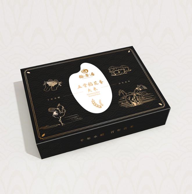 稻芳居大米包裝盒設計