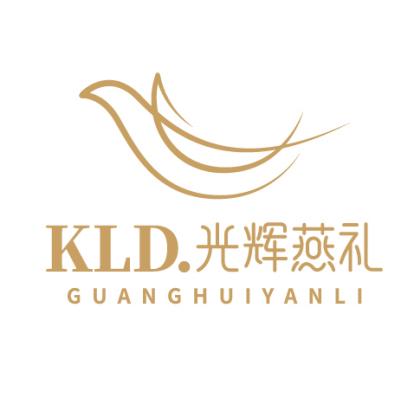光輝燕禮食品logo設計