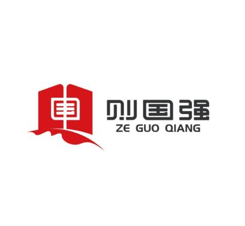 龍巖則國強教育logo設計