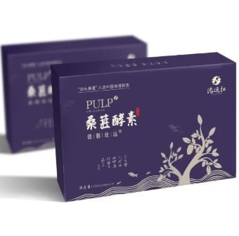 桑葚酵素饮品礼盒设计