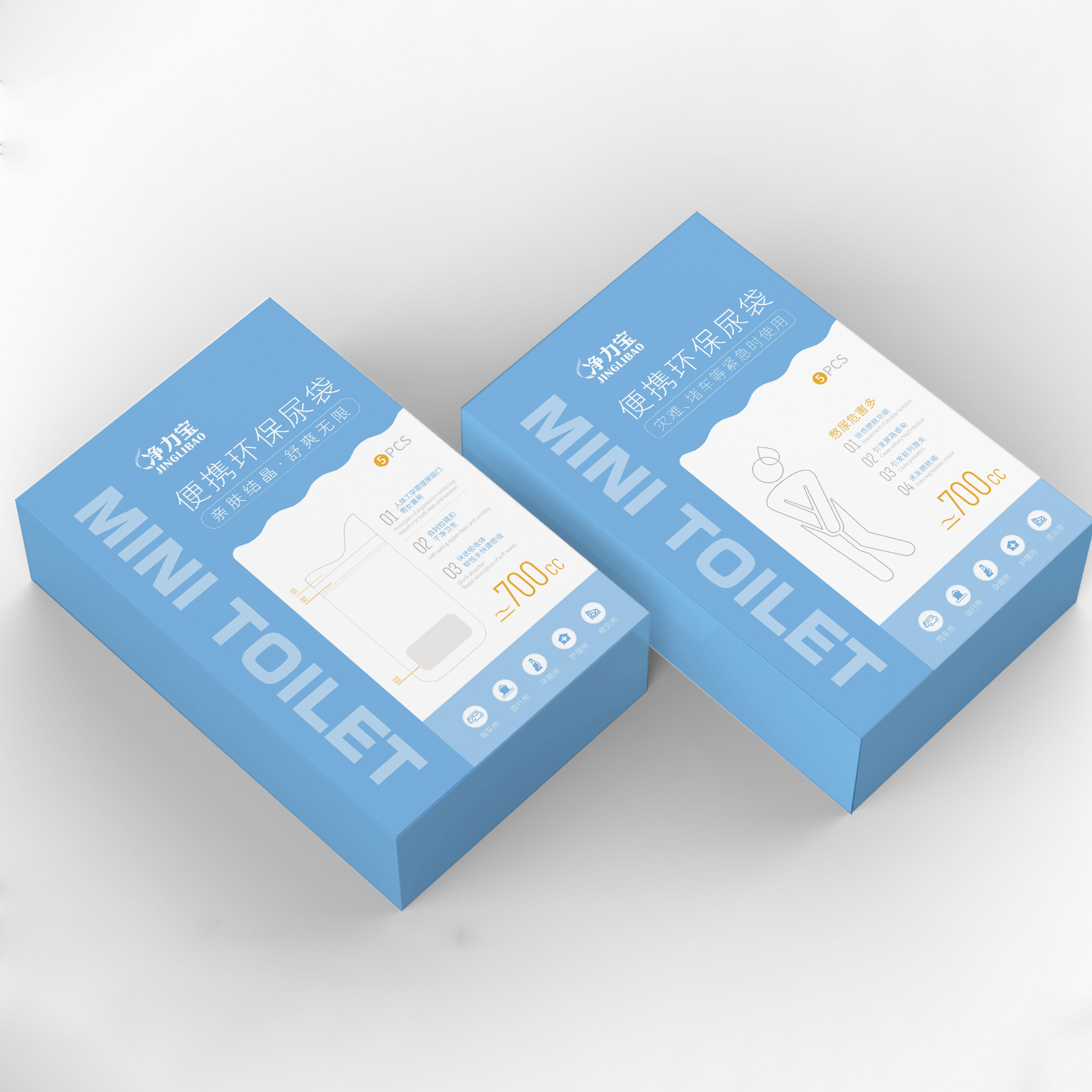 净力宝便携环保包装盒设计