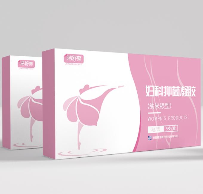 安徽基通醫療包裝盒設計