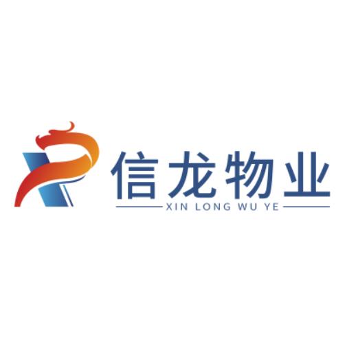 成都信龍物業logo設計