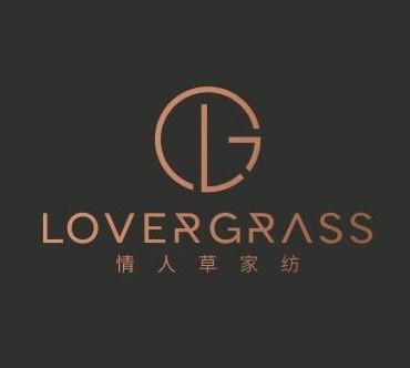 情人草家紡logo設計