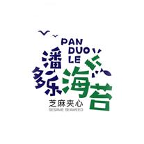 潘多乐海苔食品包装设计