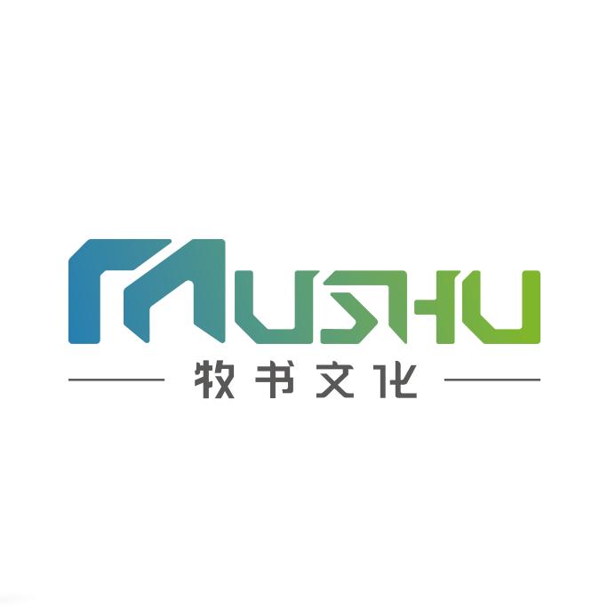 牧書文化logo設計