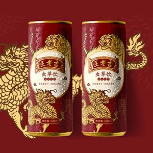 王老吉蟲草飲品瓶貼設計