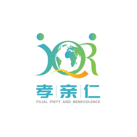 孝親仁醫療logo設計