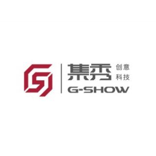 深圳集秀創意logo設計
