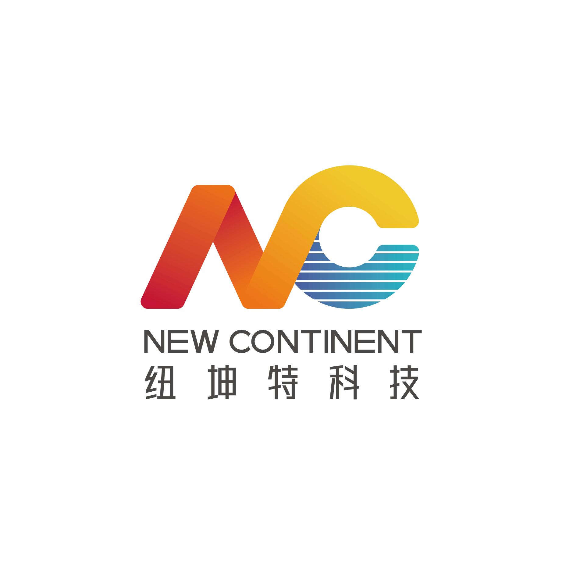電商互聯網logo設計