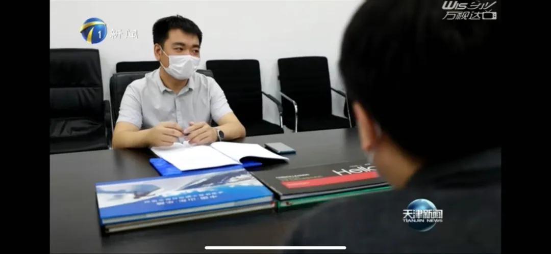《天津新聞》專題報道藝點意創:后疫情時代牢記囑托,助力解決人才就業痛點
