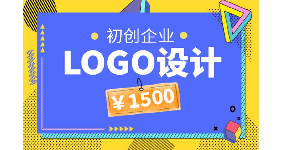 藝點意創打造新產品【初創企業LOGO設計】