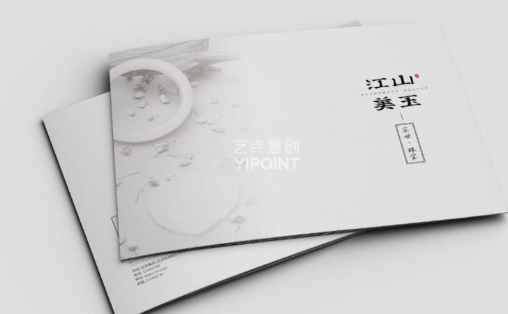东莞画册设计的五大流程