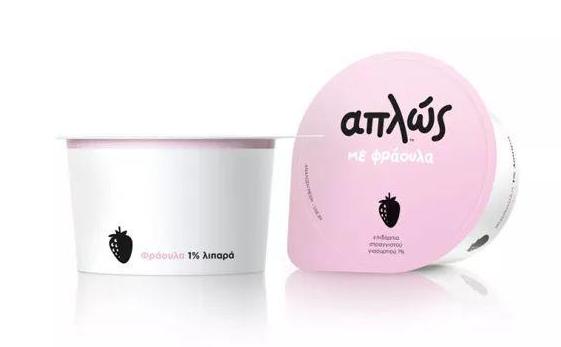 簡約酸奶禮盒設計作品參考