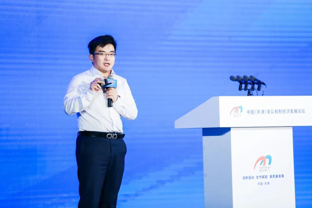艺点意创董事长巩书凯出席2021年中国(天津)非公有制经济发展论坛并发表主题演讲