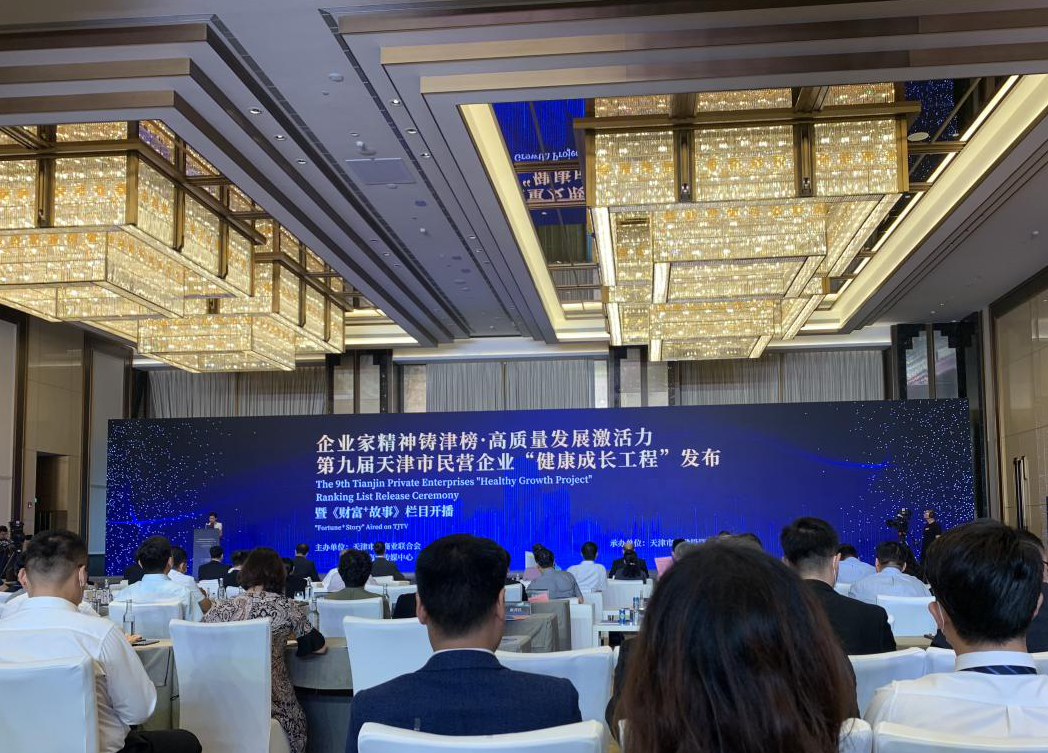 藝點意創入選2020天津市戰略性新興產業、科技創新100強