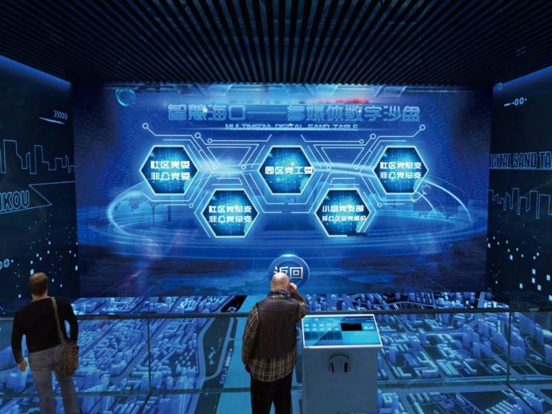 工業數字展廳設計的三個基本要素