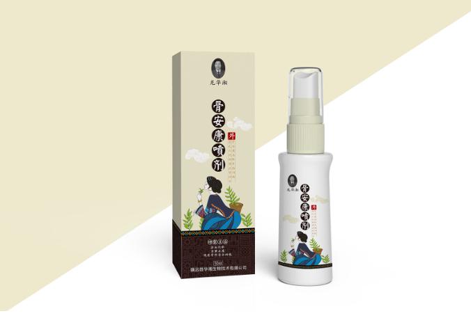 珠海藥品包裝設計的人性化設計體現在