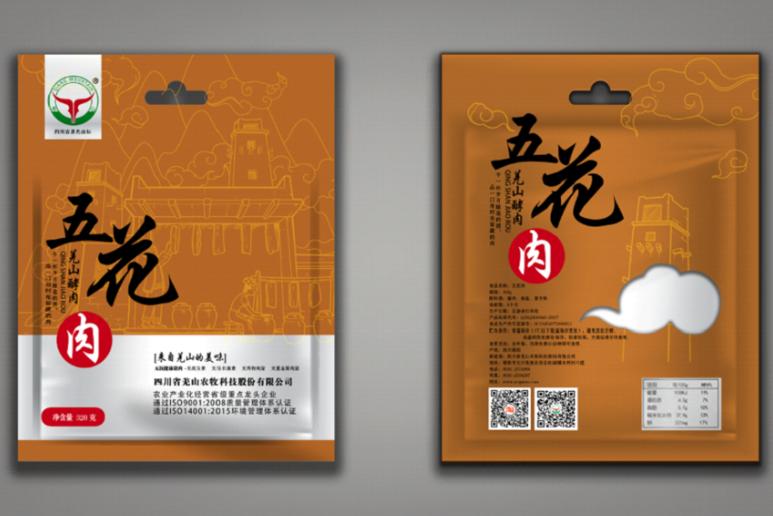 農產品包裝設計對于品牌塑造的重要性