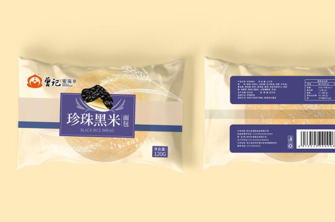 深圳包裝袋設計的要具備的四大特性