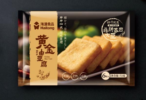 食品包裝袋設計的簡要流程