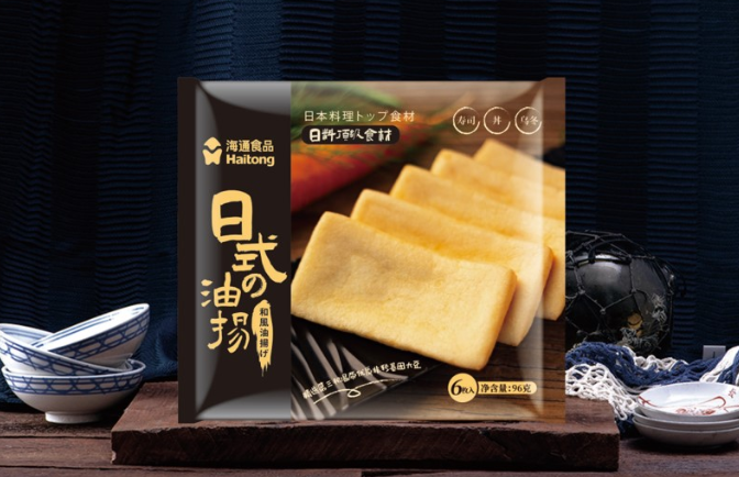 食品包裝袋設計要重視色彩的運用