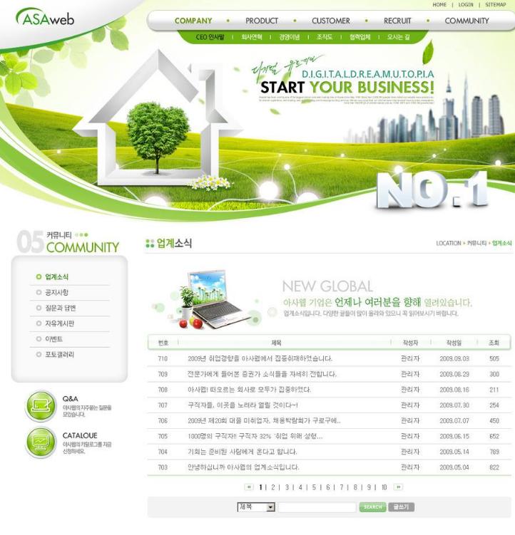 网页版式设计的空间运用方法