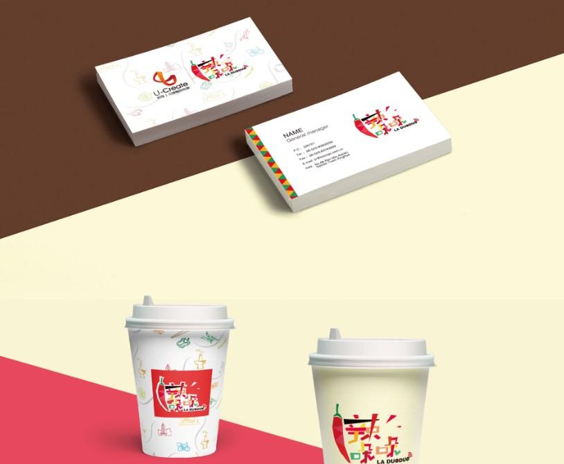 企業宣傳冊設計制作與網站建設在現代營銷中的應用