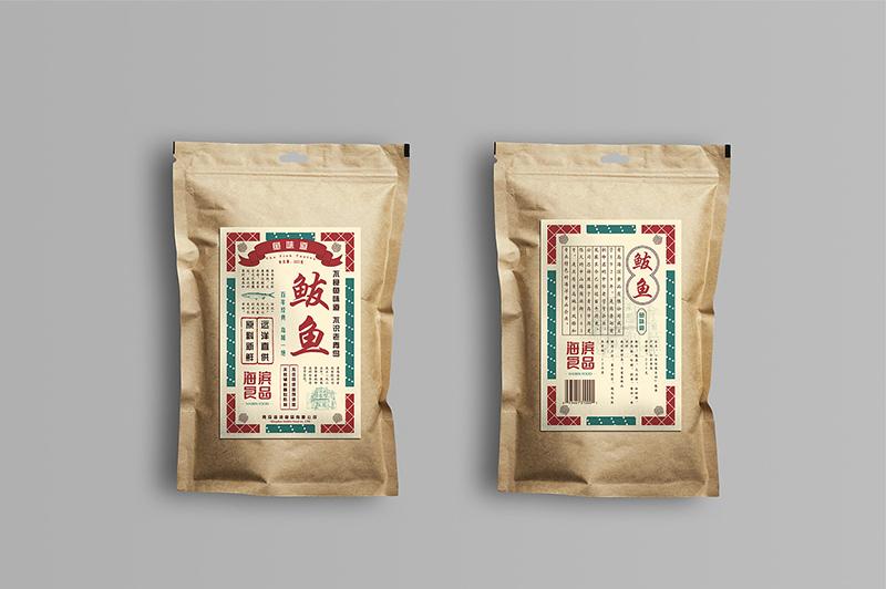 海產品包裝設計時注意什么