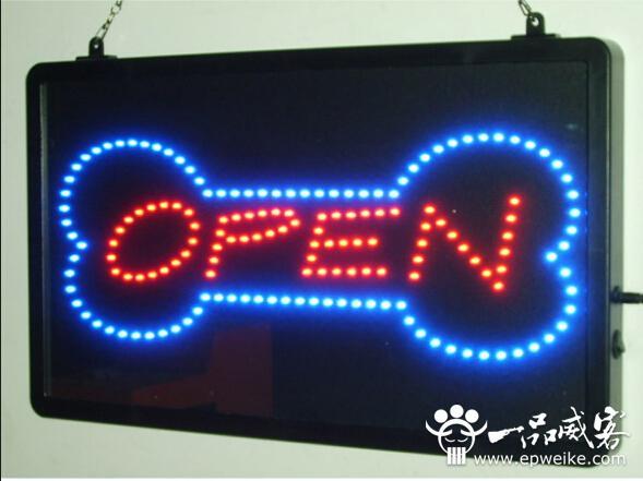 LED广告招牌设计安装方法有哪些
