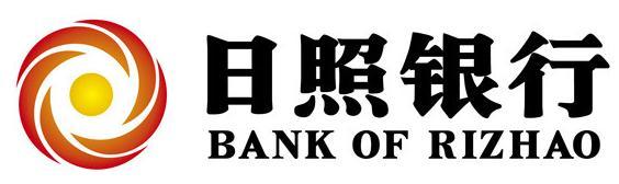 日照银行LOGO设计理念