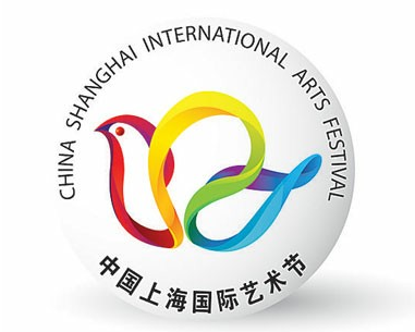 上海国际艺术节logo设计理念