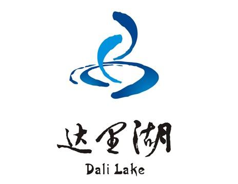 內蒙古達里湖logo設計理念