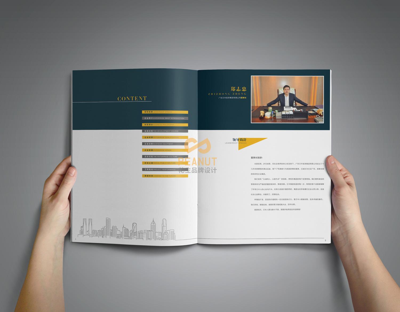 選擇畫冊設計公司應該注意什么